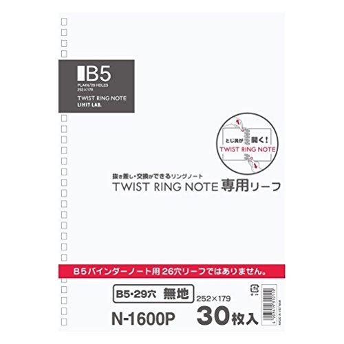 Lihit Lab Twist Ring Notebook Loose Leaf Paper - Semi B5 - Plain - 30 Sheets