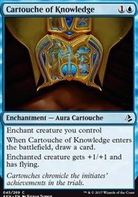 Cartouche of Knowledge - (Cartouche Box)