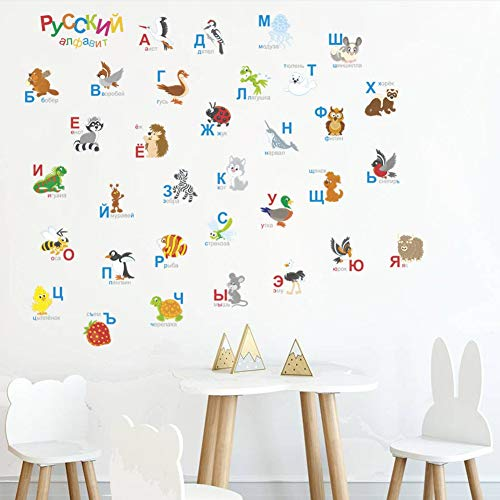 (Meaosy Cartoon Animals Russian Alphabet Wall Stickers Kids Room Nursery Cabinet Decor Wall Decals Home Decoration Early Education)
