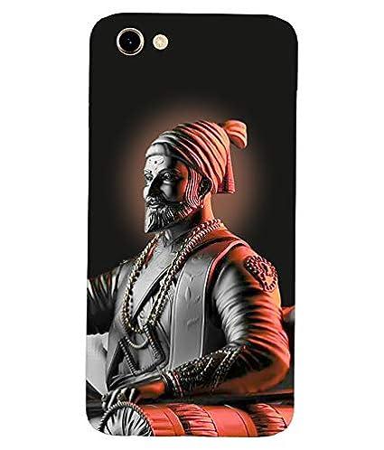 wholesale dealer ecfa0 4712b V R SUBLIMATION Oppo Real ME 1 Shivaji MAHARAJ Mobile: Amazon.in ...