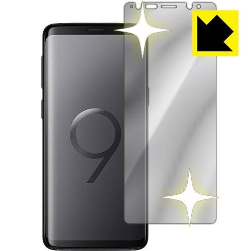 フック気候の山高音画面が消えると鏡に早変わり ミラータイプ 液晶保護フィルム Mirror Shield Galaxy S9 前面のみ 日本製