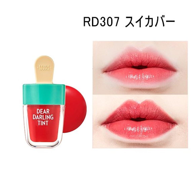 寝る抑止するセントEtude House(エチュードハウス) [夏限定]ディアー ダーリン ウォータージェル ティント/Dear Darling Water Gel Tint(4.5g) (RD307(スイカレッド)) [並行輸入品]