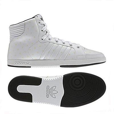 Scarpe Adidas Court Side HI W bianco V25094 taglia 39 1/3