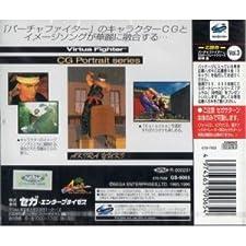 Virtua Fighter CG Portrait Series Vol.3: Akira Yuki [Japan Import]
