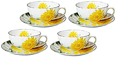 123Arts Fine Bone China Sunflower Vintage Chintz Porcelain Coffee Mug Tea Cup with Saucer - Set of 4