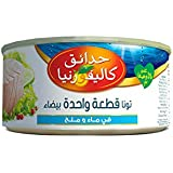 California Garden Canned White Solid Tuna In Water And Salt 170g