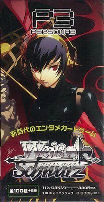 Weiss black [Persona 3] Booster Pack (20packs)