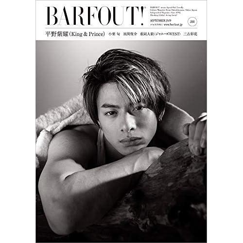 BARFOUT!2019年9月号 表紙画像