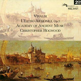 ヴィヴァルディ/協奏曲集「調和の幻想」