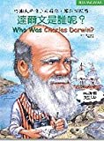 Who Was Charles Darwin? Bilingual Complex Chinese with English