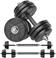 RUNWE Adjustable Dumbbells, Weights Dumbbells Barbell Weight Free Weight Set 40/60/80/100lbs Exercise Fitness
