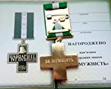 Green Cross FOR COURAGE CHERNOBYL LIQUIDATOR USSR