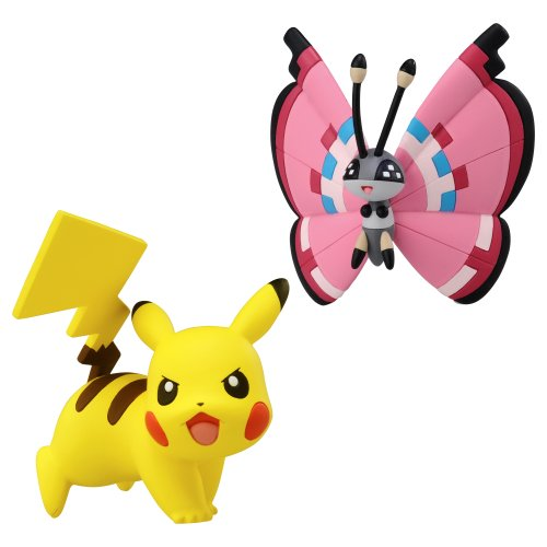 Pokémon 2 Pack Small Figures Pikachu vs Vivillion (Holo 2 Costumes)