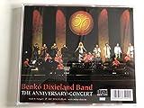 Benkó Dixieland Band / Live Recorded at Budapest