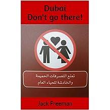 Dubai. Don't go there!