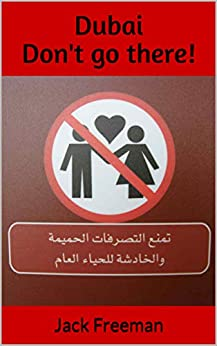 #freebooks – Today free book about hard life in Dubai.