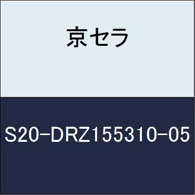 京セラ 切削工具 マジックドリル S20-DRZ155310-05  B079Y28D7X