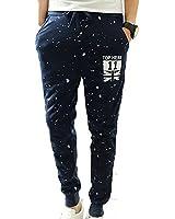 Men's Casual Fashion Jogger Harem Pants