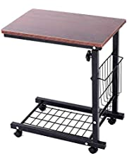 AnRui Mobile Sofa Side Table, Height Adjustable Rolling Bedside Table, Notebook Tablet Coffee Tray Portable Snack Table