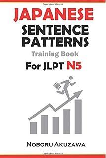 Japanese Sentence Patterns for JLPT N4 : Training Book (Japanese