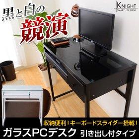 パソコン/PCデスク つくえ オフィス家具 強化ガラスなので安心安全/ホワイト B00N0K5WEG