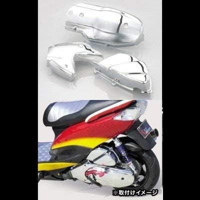 キタコ(KITACO) メッキケースカバーセット シグナスX 335-0407710