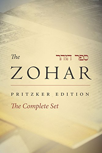 Books : Zohar Complete Set (Zohar: The Pritzker Editions)