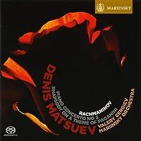 Rachmaninov: Rhapsody On A Theme Of Paganini, Piano Concerto No.3