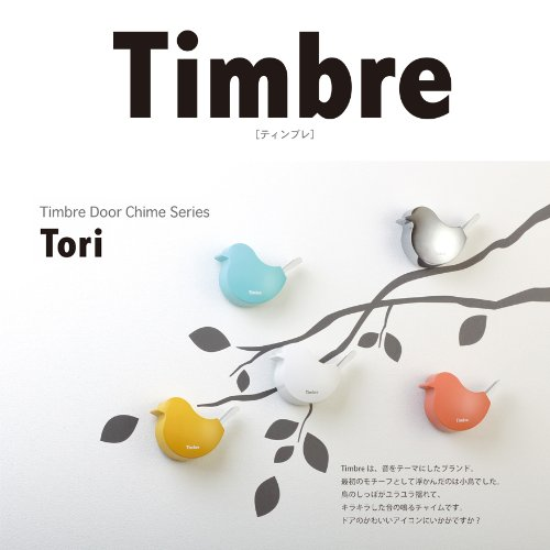 【Timbre ティンブレ】 Timbre ドアチャイム ドアベル Tori 小林幹也デザイン (ブルーグリーン) B00IOEBMEW ブルーグリーン ブルーグリーン