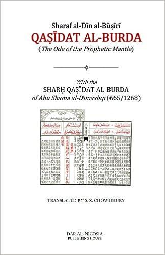 Qasidat al-Burda: The Ode of the Prophetic Mantle: Sharaf al