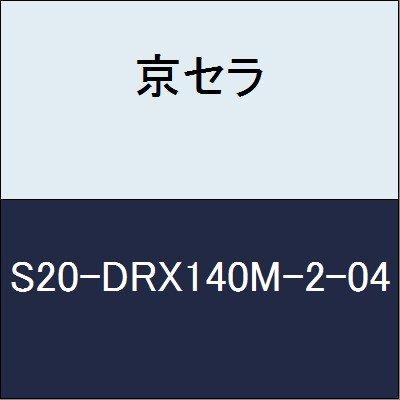 京セラ 切削工具 マジックドリル S20-DRX140M-2-04  B079XSN547