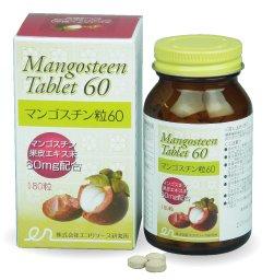【国産】マンゴスチン粒60(キサントン含有)180粒入