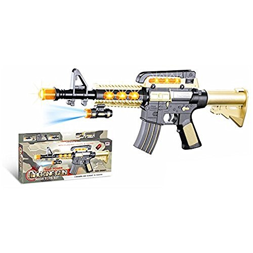Rapid Fire Machine Gun (LilPals 17 Inch Rapid Fire Super Power Machine Gun Toy – With Dazzling Light, Amazing Sound & Unique Action)