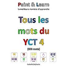 Tous les mots du YCT 4 (French Edition)