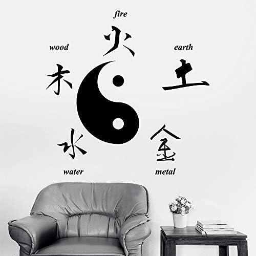 BailongXiao Cultura taoísta China Etiqueta de la Pared decoración del hogar Estatua de Buda Elemento Chino Signo símbolo Yin Yang calcomanía Sala de Estar Dormitorio 100x100 cm: Amazon.es: Hogar