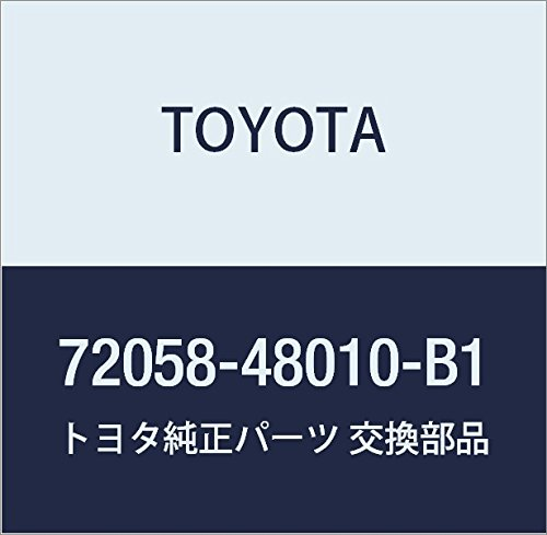 TOYOTA 72058-48010-B1 Seat Lock Control Lever