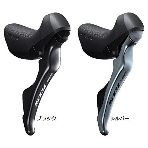 シマノ 105 ST-R7000 左右セット 11S デュアルコントロールレバー リムブレーキ対応 ブラック(ISTR7000DPAL) B07DLJNCX2