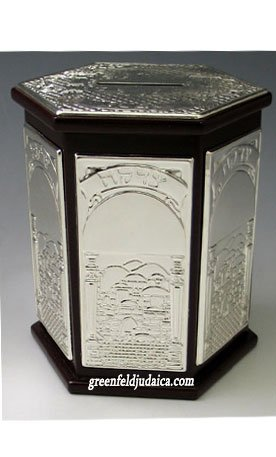Wood & Silver Plated Octagon Shaped Tzedakah Box / Charity Box Jerusalem Designed.