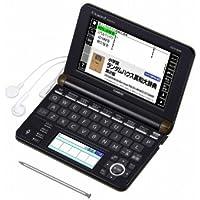 Casio XD-U18000 Japanese Electronic dictionary
