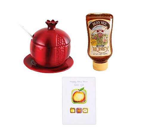 Rosh Hashana Gift Package: Handmade Ceramic Honey Pot w/Matching Honey Spoon; Kosher Wildflower Honey; New Year Greeting Card (Pomegranate)