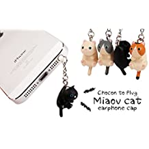 30%OFF ZOEAST 4pcs Grey Black Calico Cat Kitten Kitty Dust Plug 3.5mm Phone Headphone Jack Earphone Cap Ear Cap Dust Plug Charm iPhone 4 4S 5 5S SE 6 6S Plus HTC Samsung IPad IPod (4pcs Little Cats)