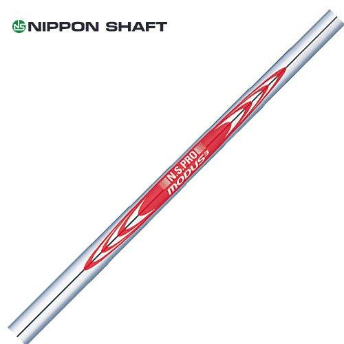 日本シャフト N.S.PRO MODUS3 モーダス3 TOUR120 アイアン用スチールシャフト #5-PW (TX)6本セット