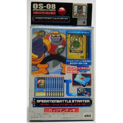 Megaman Operation Battle Advanced PET Starter Deck - Gutsman (OS-08) (Rockman EXE Axess 2004)
