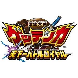 SEGA Rekishi Taisen Gettenka Tenkaichi Battle Royale for DS [Japan Import]