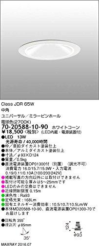 マックスレイ 照明器具 基礎照明 INFIT LEDユニバーサルダウンライト φ85 ミラーピンホール 中角 JDR65Wクラス 電球色(2700K) 非調光 70-20588-10-90 B077B27YSH