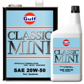 ガルフ クラシックミニ 20W-50 (4L×3缶セット) B00KG6OKOU