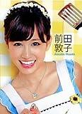 AKB48 前田敦子 クリアファイル オフィシャルカレンダー