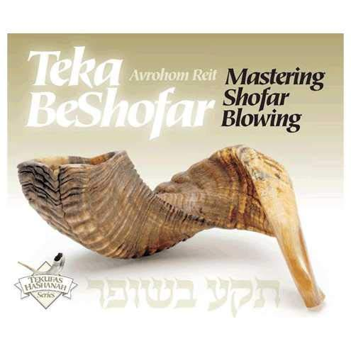 (Amazing Teka BeShofar (Expanded Edition) Mastering Shofar Blowing- Now Anyone can Blow the Shofar for Rosh Hashanah or Anytime! Find Out the Secret How to Blow Shofar!)