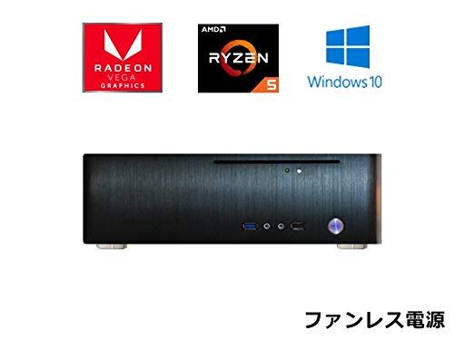 【Ryzen】 【RADEON VEGA搭載のゲーミングマシン】【M.2 PCI接続 SSD搭載】【ファンレス電源搭載】 SlimPc TM130R Ryzen 5 VEGA搭載 M.2 SSD 480GB メモリ16GB DVD Windows10PRO Office ブラック 静音 1年保証 パソコンショップaba B07PMM49X7