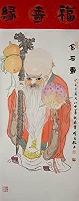 [Chinese Ink and Wash Painting]-Longevity Figure- 100% creativel by Master Song - 44.88 x 17.42 inches
